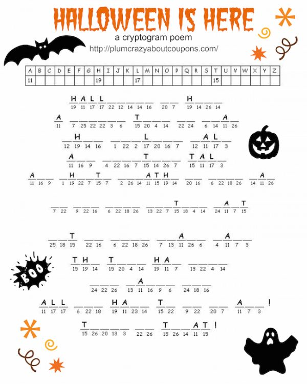 Current image in printable halloween games