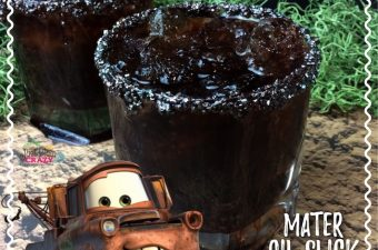 We just shared a Lightning McQueen Oreo recipe and Lightning McQueen Cupcake recipe, how about a Mater Oil Slick Cocktail recipe!