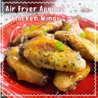 Air Fryer Chicken Wings - Apricot